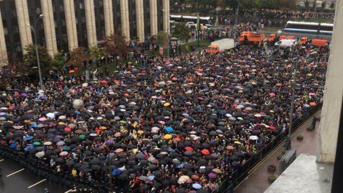 Фото: Многотысячный митинг прошёл в Москве