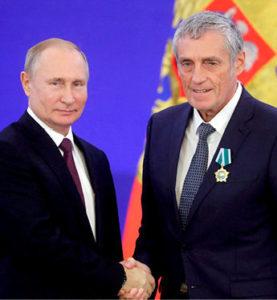 Фото: Путин в День народного единства наградил мэра города Монпелье