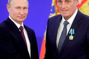 Путин в День народного единства наградил мэра города Монпелье