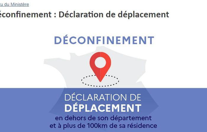 Фото: Разрешение на перемещение свыше 100 километров от дома во Франции