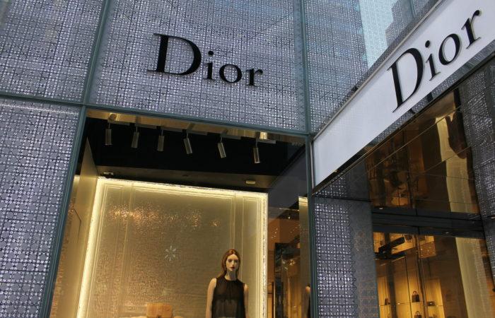 Фото: Юбилейная выставка Дома моды Dior доступна всем онлайн