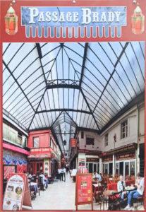 Пассаж Бради в Париже