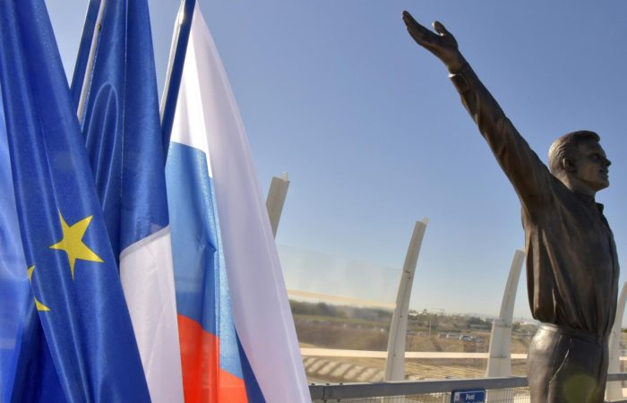 Фото: Города-побратимы России и Франции