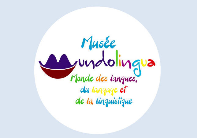 Mundolingua: уникальный интерактивный музей языков в Париже