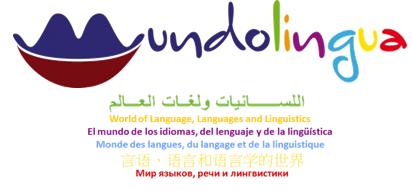 Фото: Интерактивный музей Языков, Речи и Лингвистики в Париже Mundolingua
