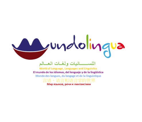 Mundolingua - Музей Языков, Речи и Лингвистики