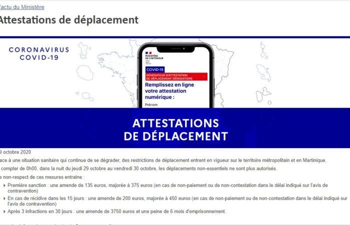 Фото: Новый тип разрешения для выхода из дома с 28 ноября во Франции