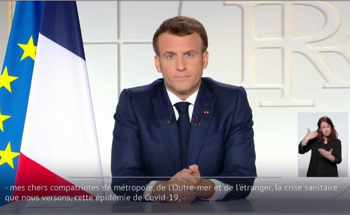 Фото: Во Франции объявлен локдаун до 2 мая 2021