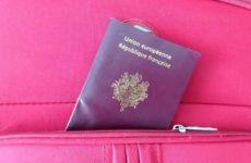 Всё о том, как получить французское гражданство